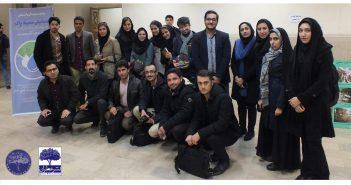 پنجمین همایش و نمایشگاه محیط زیست و بحران های پیش رو انتشارات عطران تهران ایران